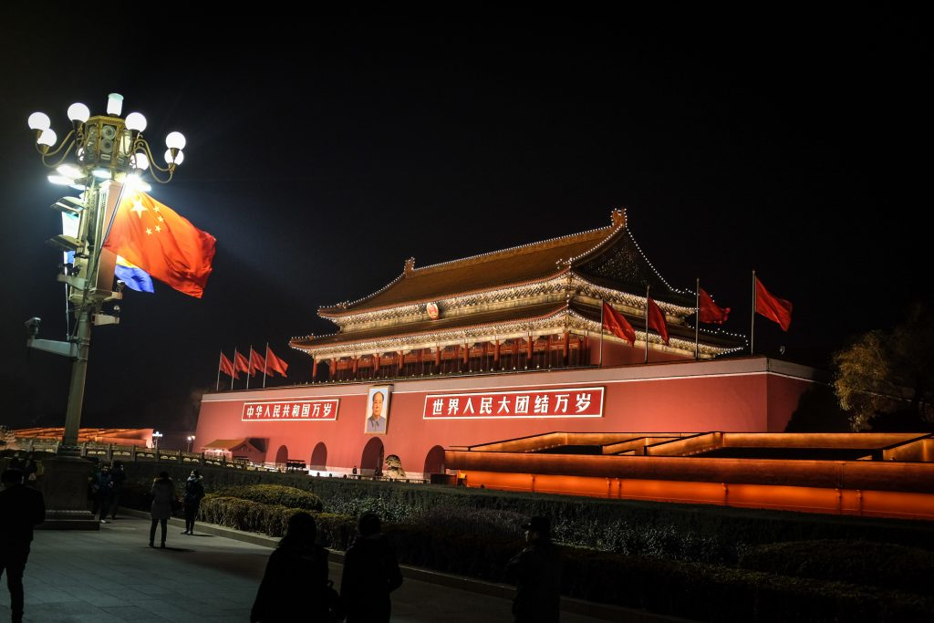 Tiananmen Square ajourneylife
