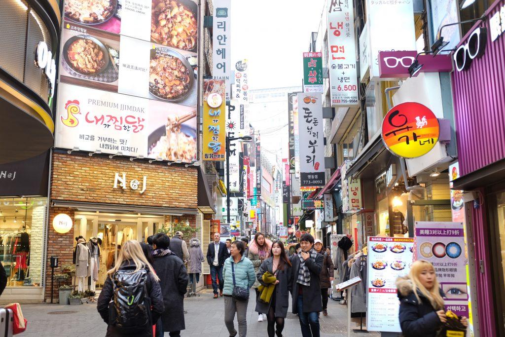 Invading Seoul ajourneylife