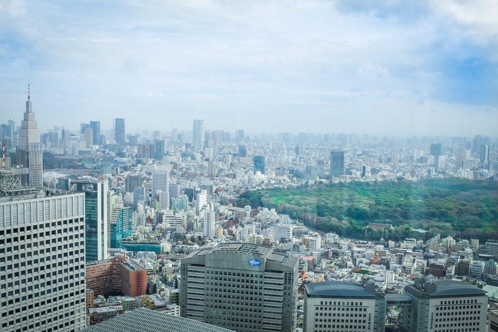 Tokyo Government ajourneylife