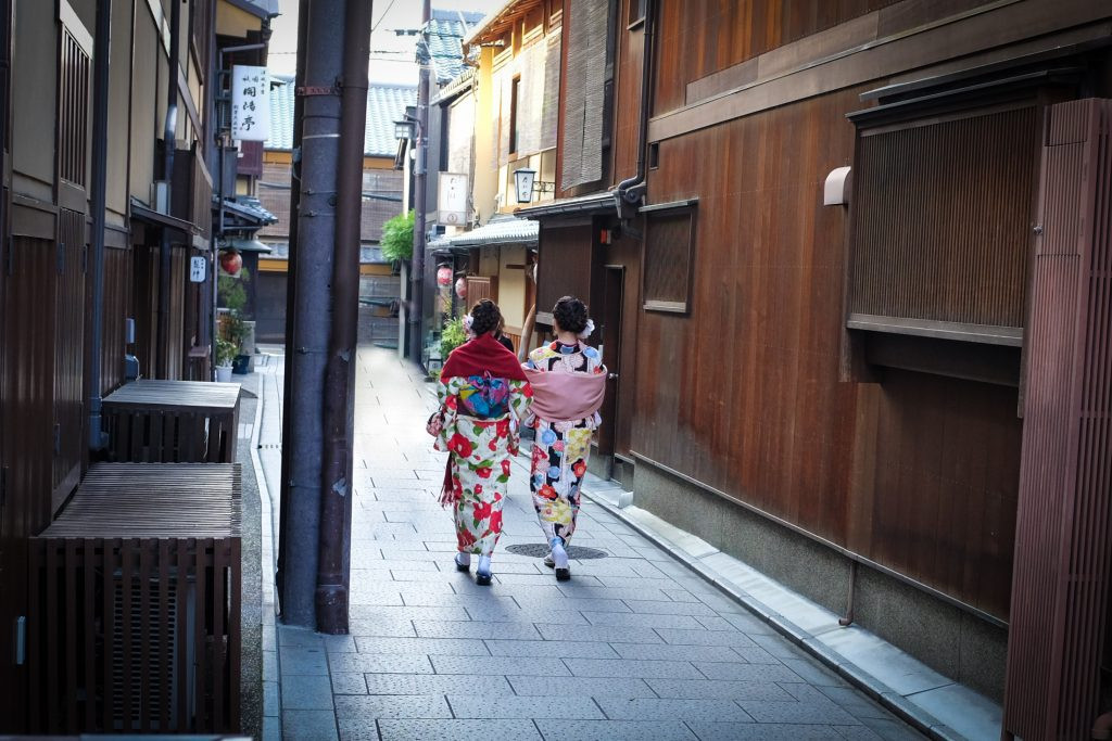 Geisha district kyoto ajourneylife