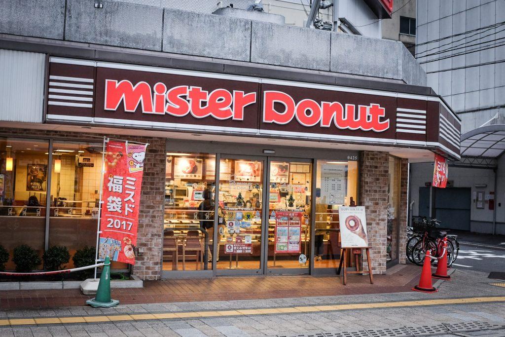 mister donuts tokyo ajourneylife