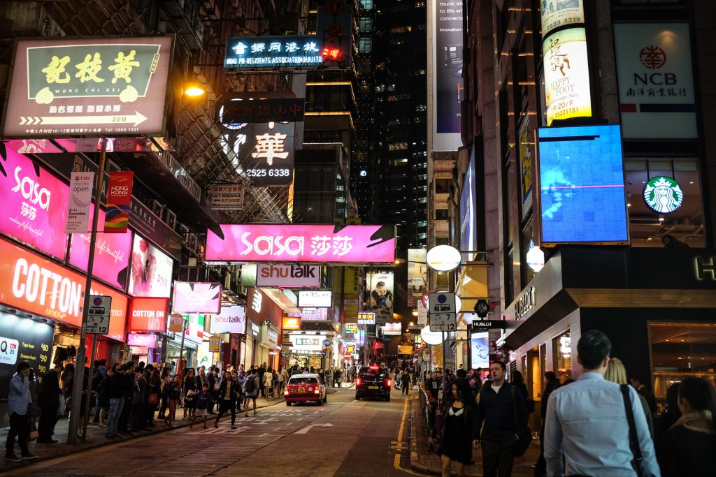 Hong Kong ajourneylife 10