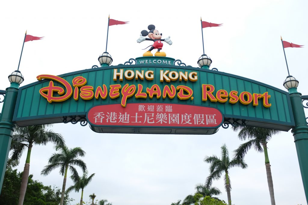 hong kong disneyland ajourneylife